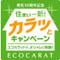 oth_eco
